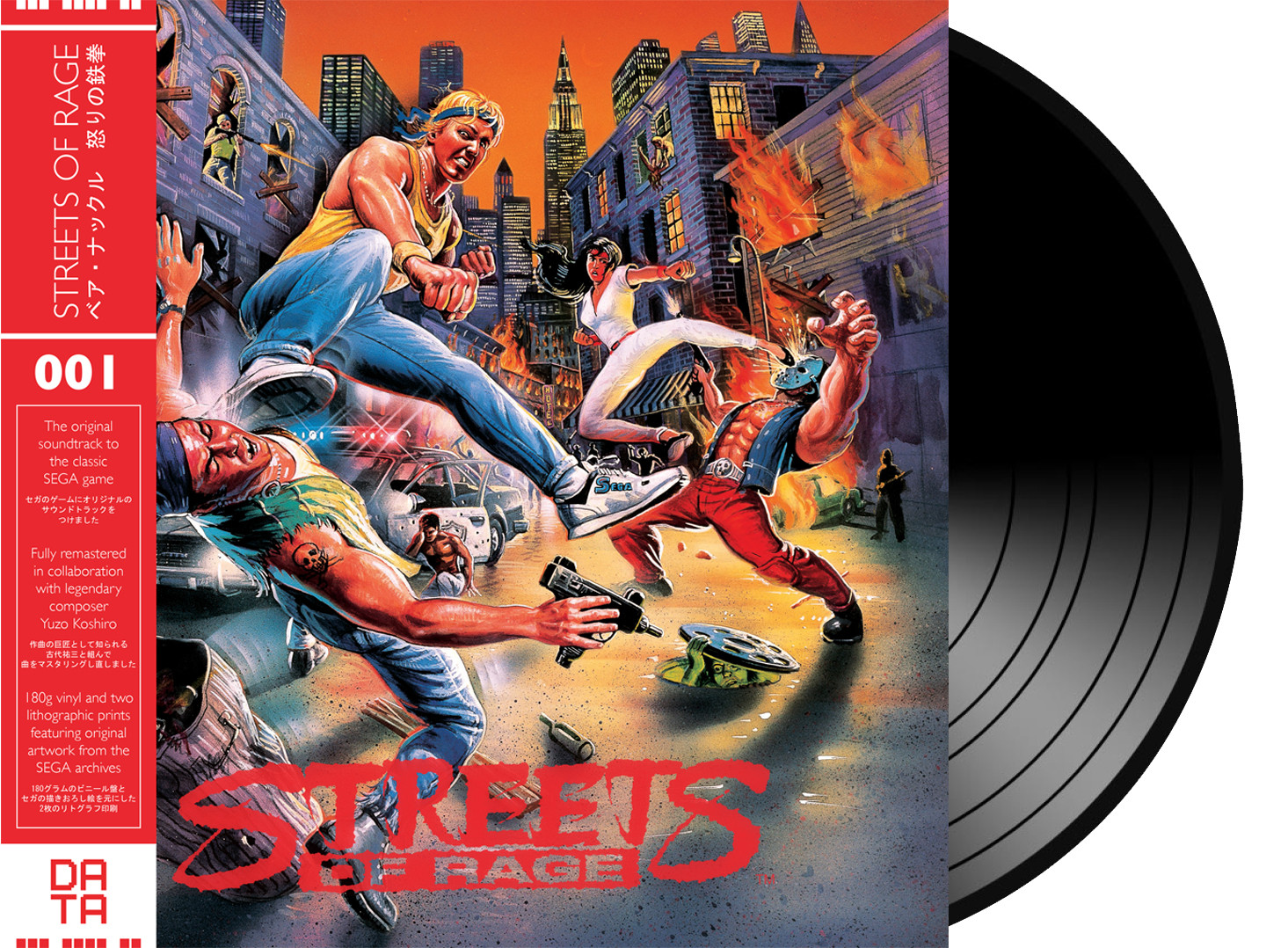 Data Discs Streets Of Rage And Shenmue Vinyl Soundtracks